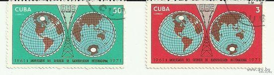Серия 2 марки 1961 Куба