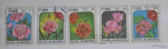 Цветы. Серия 5 марок, 1985г. Флора, гаш. Куба.