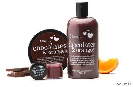 МАСЛО для тела I Love... Chocolates & Oranges Body Butter 200мл