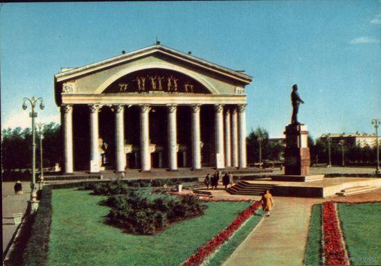 Петрозаводск Драмтеатр 1965 год