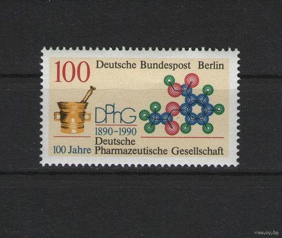 Западный Берлин 1990г. Mi N 875** 100 лет Немецкому фармацевтическому обществу
