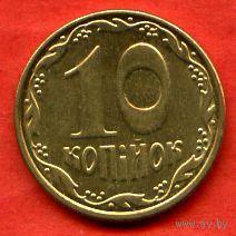 10 копеек 2008 UNC