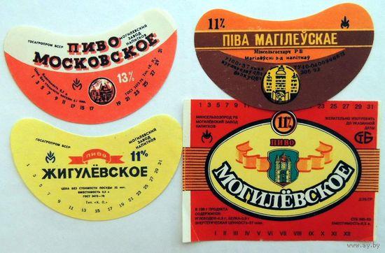 """Этикетка от пива """"Жигулёвское"""".  Могилёвский завод напитков. Есть Магилёускае, Московское (капельки) и Могилёвское прямоугольная. ВОЗМОЖЕН ОБМЕН НА КНИГИ!"""