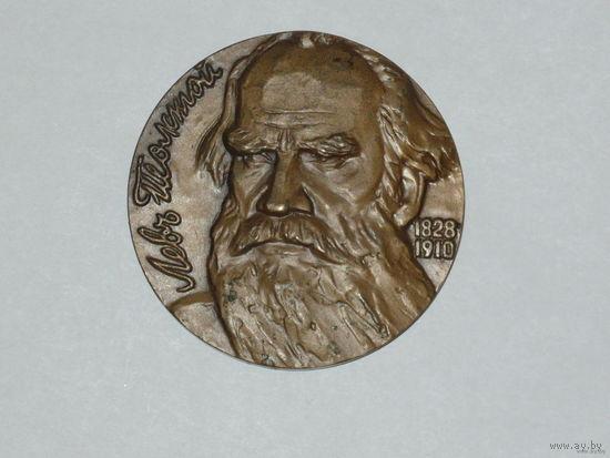 Лев Толстой.лмд..1978г.Постол.
