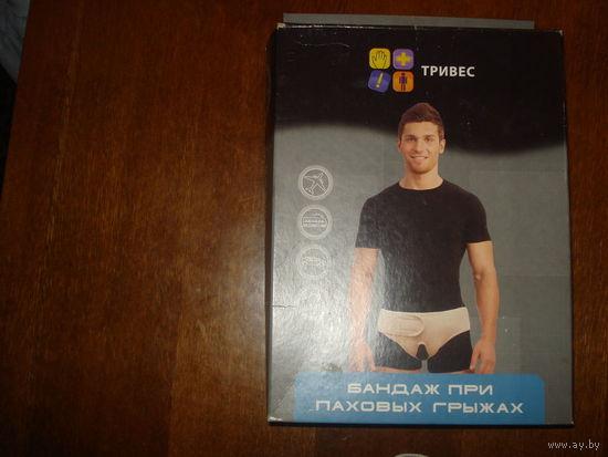 Бандаж при паховых грыжах (россия) размер XL (110-124)