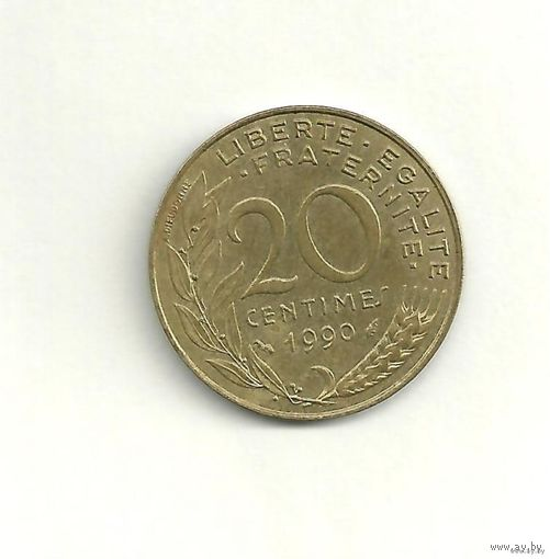 Франция 20 сантимов 1990г  распродажа