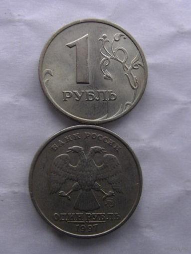 Россия 1 рубль 2007г. (ММД) не магнитн.   распродажа
