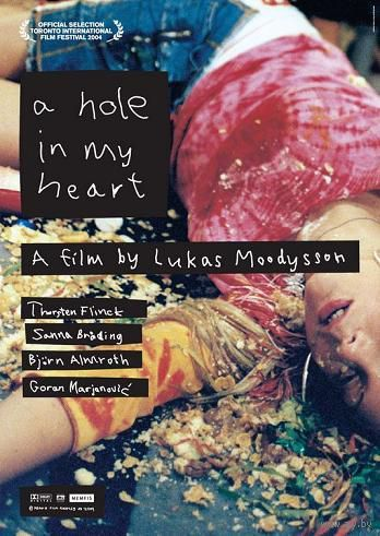 "Дыра в моем сердце / Ett hal i mitt hj""arta / A hole in my heart (Лукас Модиссон (Мудиссон) / Lukas Moodysson)  Драма, DVD5"