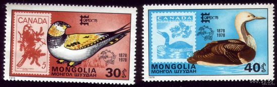 2 марки 1978 год Монголия Птицы
