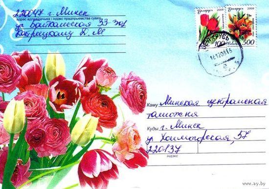 """2006. Конверт, прошедший почту """"Цветы-2"""""""