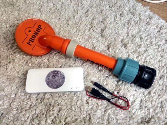 Ручной подводный металлоискатель PROkop PI