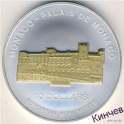 10 долларов 2004 г. Науру-Дворец Монако.3D