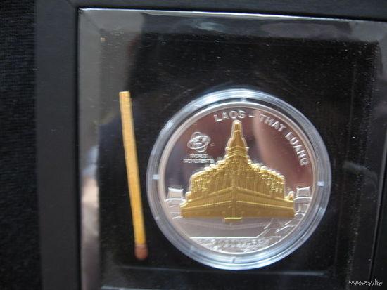 Елизавета II Лаос-THAT LUANG, серебро