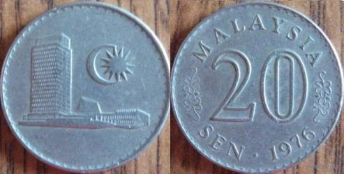 Малайзия 20 сен 1981г.   распродажа