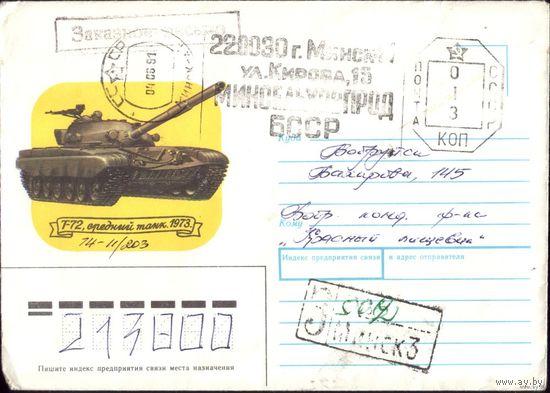 Танк Т-72 2