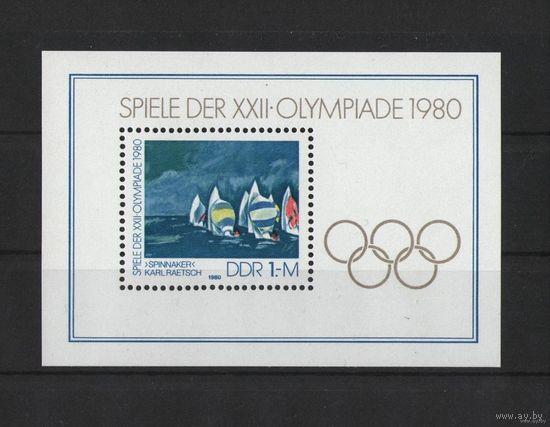 ГДР 1980г. Mi N 2531** Block 60 XXII Летние Олимпийские Игры в Москве