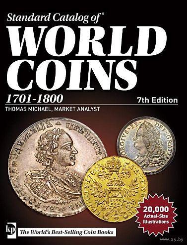 2016 - Краузе - Монеты мира 1701-1800 гг - на CD