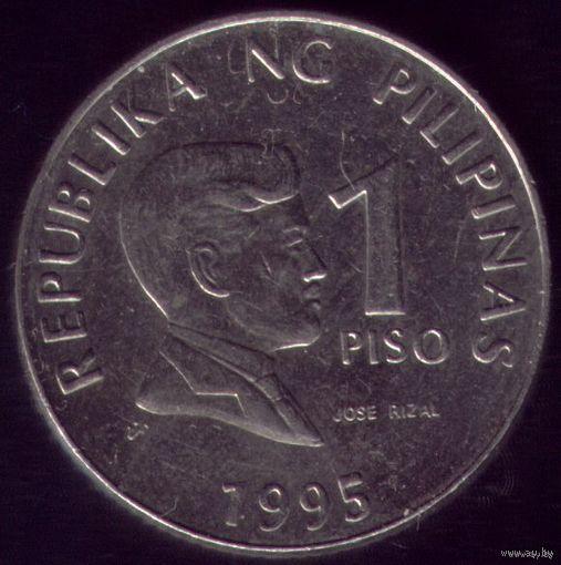 1 Писо 1995 год Филиппины