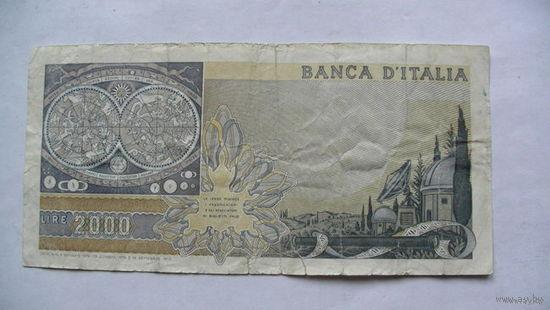 Италия  2000 лир  1973г. 632102 распродажа