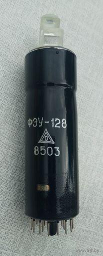Лампа ФЭУ-128 Фотоэлектронный умножитель