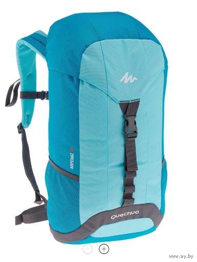 Рюкзак туристический Quechua Arpenaz 30, 30 литров! Новый!