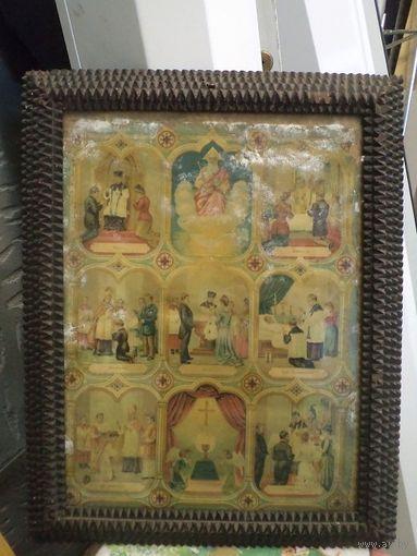 Таинства. Старая католическая икона в деревянной раме. Литография под стеклом. 50*40*2 см.