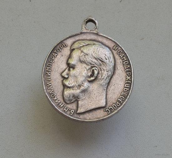 """Медаль """" За усердие"""".оригинал.серебро.неплохой сохран."""