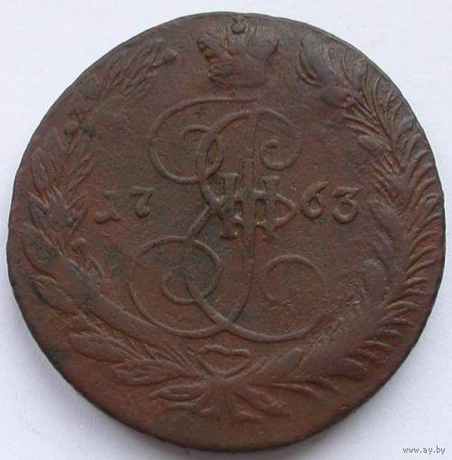 194 5 копеек 1763 года.