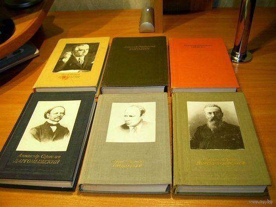 """Лот из шести книг из серии """"Русские и советские композиторы"""". СССР, 1981-1989 годы."""