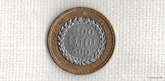 Камбоджа 500 риэлей 1994 биметалл //(МJ)