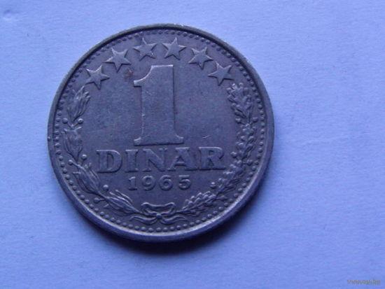 Югославия 1 динар 1965г  социалистическая   распродажа