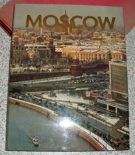"""Книга- фотоальбом """"Москва"""" (на английском языке)"""