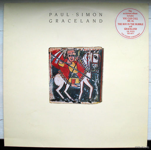 "Paul Simon ""Graceland"" LP, 1986"