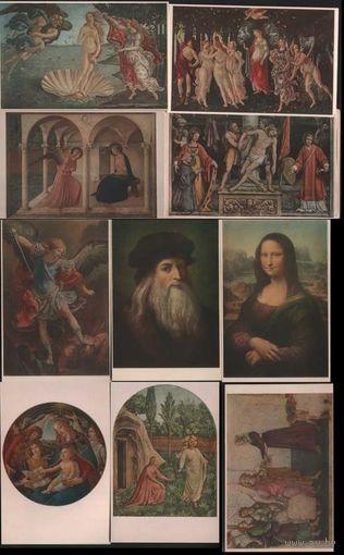 Старинные итальянские открытки из одного набора 10 штук, начала 20 века.