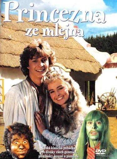 Чешские сказки. Принцесса с мельницы / Princezna ze mlejna (1994) Скриншоты внутри