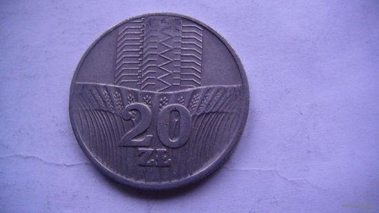 Польша 20 злотых 1973г распродажа