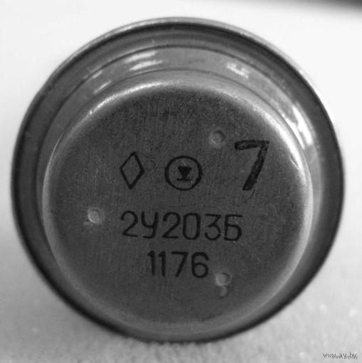 Тиристор КУ203Б
