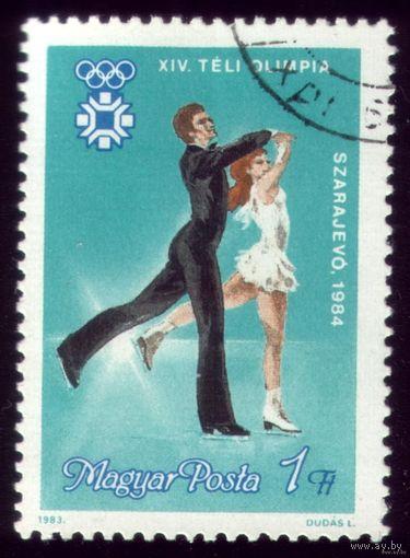 1 марка 1983 год Венгрия Олимпиада Фигурное катание