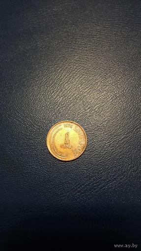 Сингапур 1 цент 1976 год_km#1a (новый тип) магнит VF