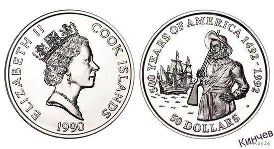 50 дол. 1990г. О-ва Кука-500 лет открытия Америки