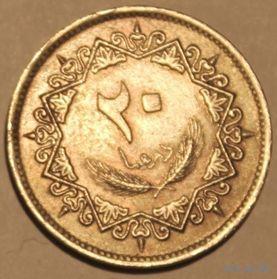 Ливия, 20 дирхам, 1975