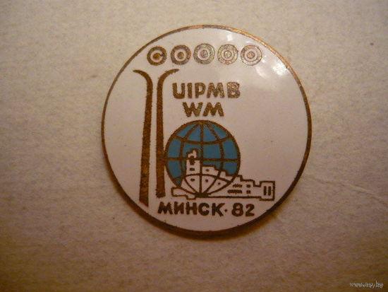 Чемпионат мира,Минск-82