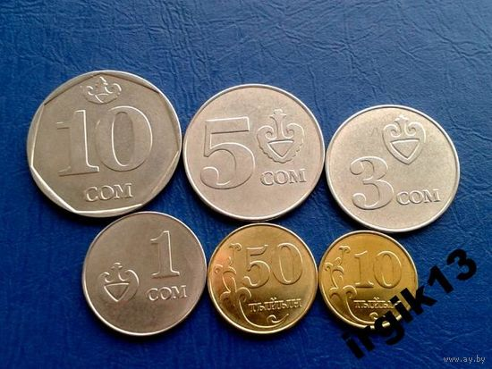 Киргизия Набор 6 монет 2008-2009 UNC
