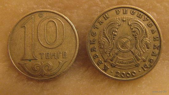 Казахстан 10 тенге 2000