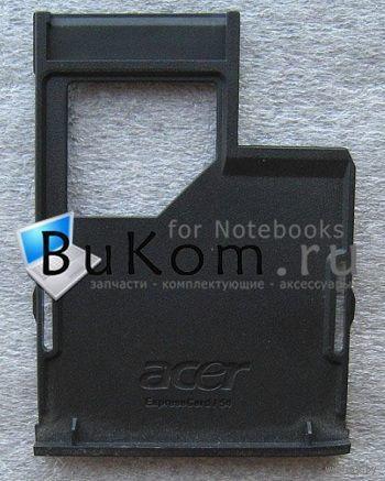 Заглушка PCMCIA слота для Acer