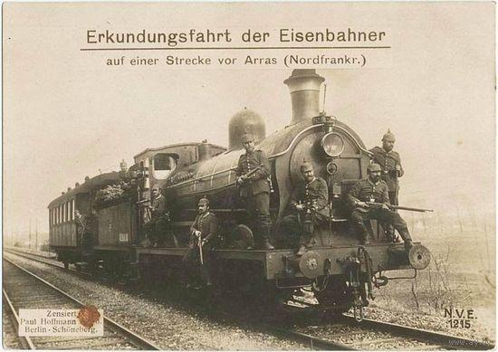 Германия в Первой мировой - открытки - на CD