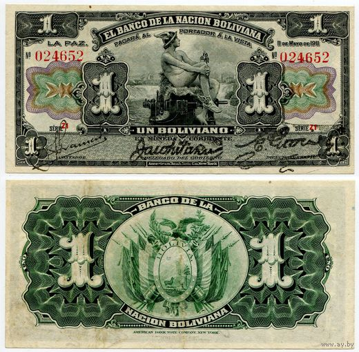 Боливия. 1 боливиано (образца 1911 года, P102b, красные буквы серии, подпись 2, XF)