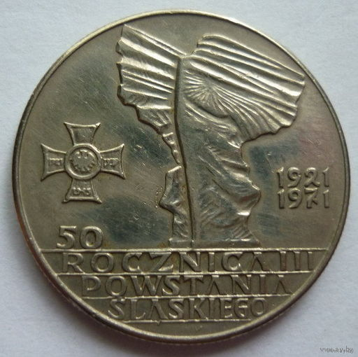Польша 10 злотых 1971г.