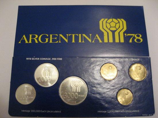 Набор. чемпионат мира по футболу 1978, Аргентина Серебро