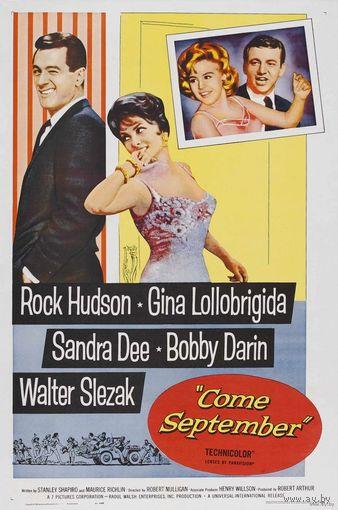 Когда придет сентябрь/Come september (DVD-5)(Рок Хадсон,Джина Лоллобриджида)